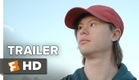 The Rainbow Kid Official Trailer 1 (2015) - Drama HD
