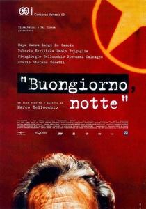 Bom Dia, Noite - Poster / Capa / Cartaz - Oficial 1