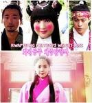 Princess Hwapyung's Weight Loss (화평 공주 체중감량사/ Hwapyung Gongjoo Chejungkamryangsa)