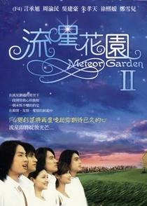 Meteor Garden 2 - Poster / Capa / Cartaz - Oficial 2