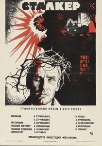 Stalker - Poster / Capa / Cartaz - Oficial 6