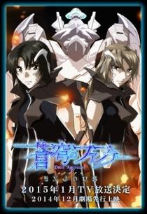 Fafner in the Azure: Dead Aggressor - Exodus (1ª temporada) - Poster / Capa / Cartaz - Oficial 1