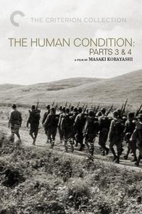 Guerra e Humanidade III - Uma Prece de Soldado - Poster / Capa / Cartaz - Oficial 1
