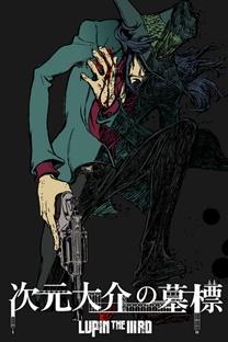 Lupin the IIIrd: Jigen Daisuke no Bohyou - Poster / Capa / Cartaz - Oficial 3