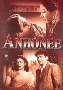 Anhonee - Poster / Capa / Cartaz - Oficial 1