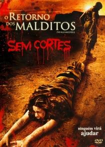 O Retorno dos Malditos - Poster / Capa / Cartaz - Oficial 1
