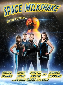 Space Milkshake - Poster / Capa / Cartaz - Oficial 1