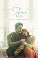 Hold Me Tight (Son Ggok Jabgo Jineun Seokyangeul Baraboja)