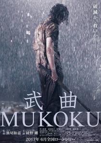 Mukoku - Poster / Capa / Cartaz - Oficial 2