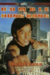 Um Bandido em Hong Kong - Poster / Capa / Cartaz - Oficial 5