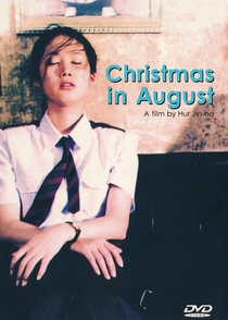 Christmas in August - Poster / Capa / Cartaz - Oficial 14