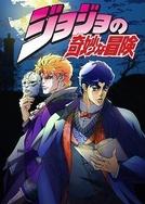 JoJo's Bizarre Adventure (1ª Temporada) (JoJo no Kimyou na Bouken (Season 1))