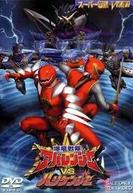 Bakuryuu Sentai Abaranger vs Hurricaneger (Bakuryuu Sentai Abaranger vs Hurricaneger)