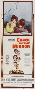 Tragédia num Espelho - Poster / Capa / Cartaz - Oficial 2