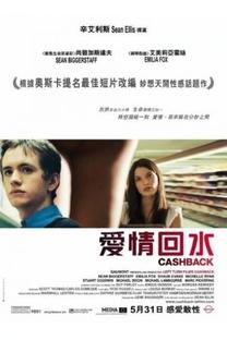 Cashback, Bem-vindo ao Turno da Noite - Poster / Capa / Cartaz - Oficial 5