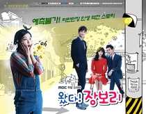 Come! Jang Bo-Ri - Poster / Capa / Cartaz - Oficial 3