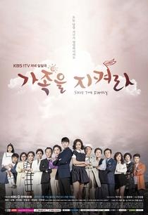 Save the Family - Poster / Capa / Cartaz - Oficial 2