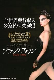 Cisne Negro - Poster / Capa / Cartaz - Oficial 17
