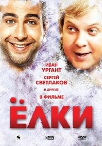 Yolki - Poster / Capa / Cartaz - Oficial 1