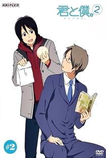 Kimi to Boku. (2ª Temporada) - Poster / Capa / Cartaz - Oficial 3