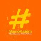 #JustSaying (#SamoKazem)