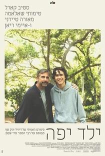 Querido Menino - Poster / Capa / Cartaz - Oficial 6