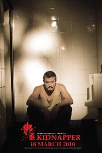 Kidnapper  - Poster / Capa / Cartaz - Oficial 5