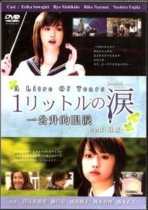 1 Litre no Namida Special - Poster / Capa / Cartaz - Oficial 1