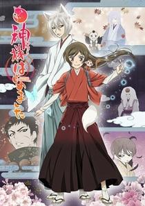 Kamisama Hajimemashita (2ª Temporada) - Poster / Capa / Cartaz - Oficial 6