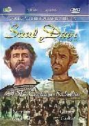Saul e David - Poster / Capa / Cartaz - Oficial 2