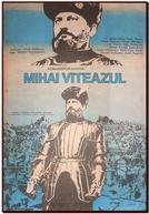 A Última Cruzada  (Mihai Viteazu)