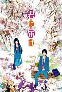 Kimi ni Todoke (1ª Temporada) - Poster / Capa / Cartaz - Oficial 6