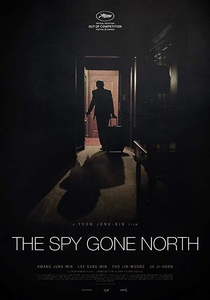 The Spy Gone North - Poster / Capa / Cartaz - Oficial 4