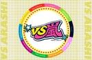 VS ARASHI (VS嵐)