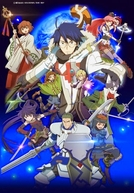 Log Horizon 2 (Log Horizon 2)