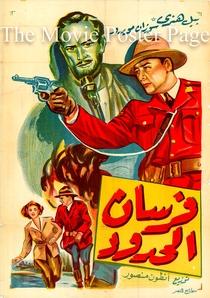 Invasores Diabólicos - Poster / Capa / Cartaz - Oficial 4