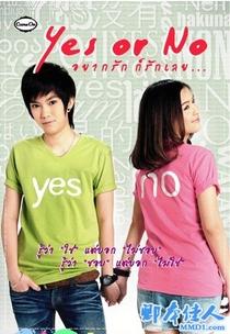 Sim ou Não - Poster / Capa / Cartaz - Oficial 3