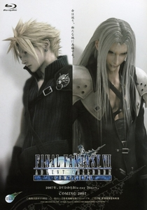 Final Fantasy VII: Advent Children Complete - Poster / Capa / Cartaz - Oficial 2