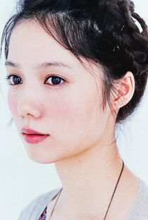 Aoi Miyazaki - Poster / Capa / Cartaz - Oficial 1