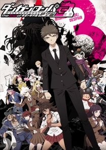 Danganronpa 3: The End of Hope's Peak High School - Despair Arc - Poster / Capa / Cartaz - Oficial 1