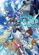 Gundam Build Divers (Gundam Build Divers)