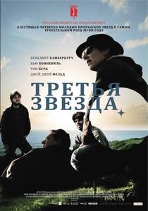 Terceira Estrela - Poster / Capa / Cartaz - Oficial 5