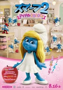 Os Smurfs 2 - Poster / Capa / Cartaz - Oficial 9