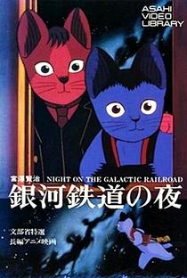 Ginga Tetsudou no Yoru - Poster / Capa / Cartaz - Oficial 1