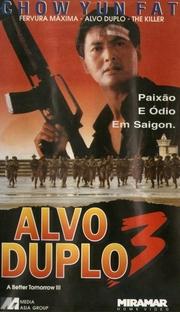 Alvo Duplo 3 - Poster / Capa / Cartaz - Oficial 2