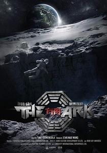 The Ark: An Iron Sky Story - Poster / Capa / Cartaz - Oficial 1