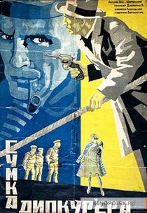 A Bolsa Diplomática - Poster / Capa / Cartaz - Oficial 1