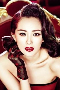 Mi Yang - Poster / Capa / Cartaz - Oficial 1