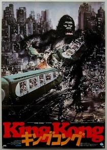 King Kong - Poster / Capa / Cartaz - Oficial 8
