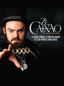 Zé do Caixão - Poster / Capa / Cartaz - Oficial 1